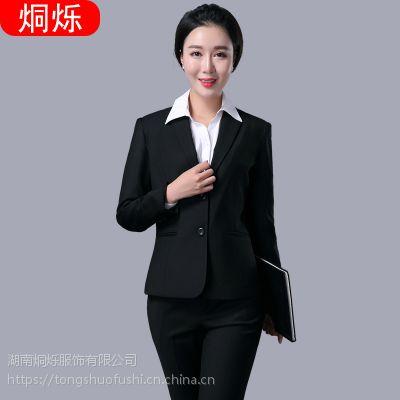 湖南工作服定做女士西服藏青色制服定制