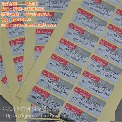 不干胶标签印刷生产厂家、不干胶标签、竣彩印刷价格优势大