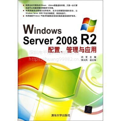 深圳提供微软XPPro嵌入式 多语言版 价格是什么