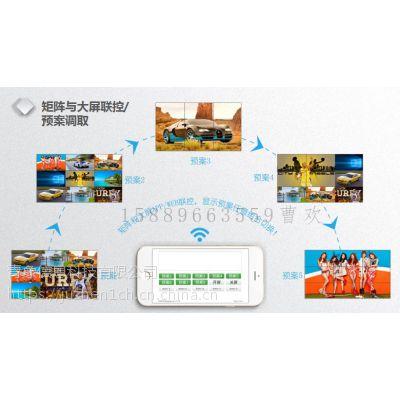 手机APP控制视频矩阵,HDMI视频矩阵与大屏联控方案!