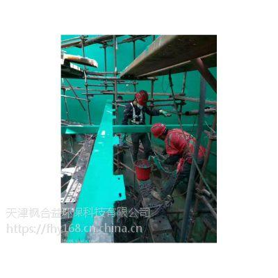 长期供应环保中温玻璃鳞片胶泥价格