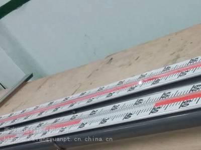 西安高陵磁性浮子液位计 304不锈钢远传磁翻板水位计厂家直销