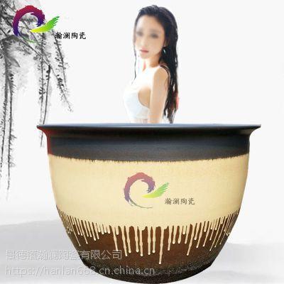陶瓷温泉缸 浴场洗浴大缸泡澡缸一米二家用浴缸 养生缸泡澡
