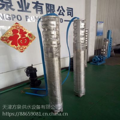 高温不锈钢潜水泵 耐高温不锈钢潜水泵