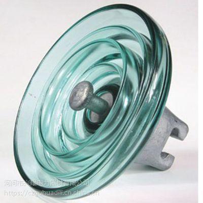 悬式耐用防污钢化玻璃绝缘子U70BP/146H