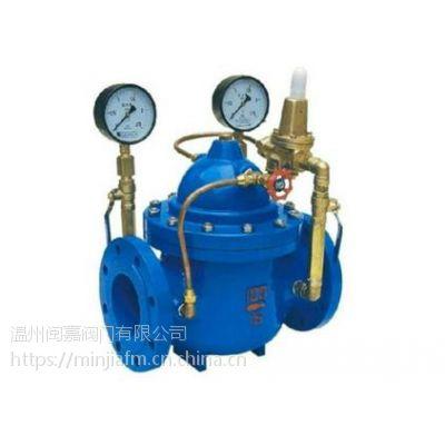 Y64N-32P平衡可调式减压阀 平衡可调式减压阀 减压阀
