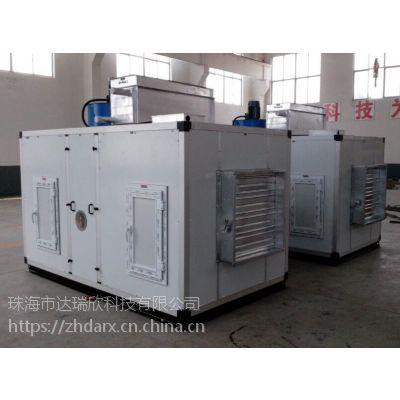 珠海工业转轮除湿机应用原理和价格