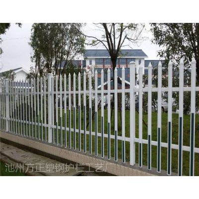 蚌埠市塑钢护栏-pvc栅栏-好的护栏才放心