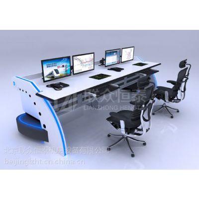 江西 联众恒泰 控制台 AOC-定制系列 专为轨道交通调度中心定制设计 产品面向全国销售