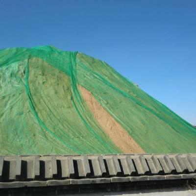 工地防尘网 建筑工地尼龙网 万泰盖土网生产厂家