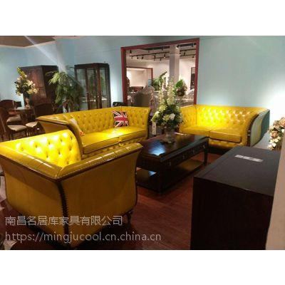 南昌实木家具|名居库|头层牛皮沙发组合
