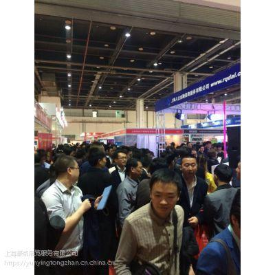 2017上海金融外汇展