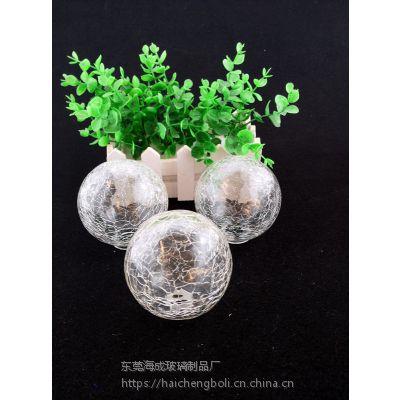 球形半透明雪花灯罩单口圆球玻璃吊灯灯罩 圆球形台灯吸顶灯饰单口灯罩