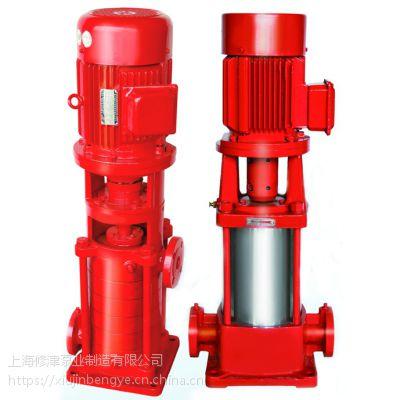 厂家直供室外消火栓泵启动方式XBD11/15-65L 消防泵