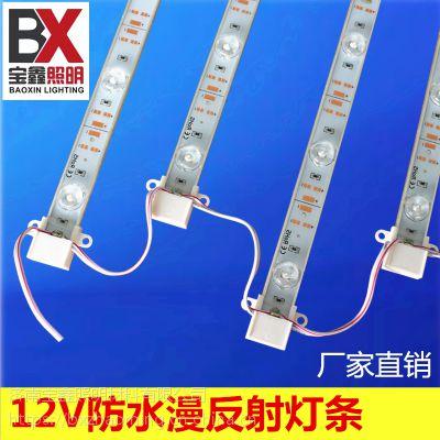 宝鑫照明 LED漫反射硬灯条铝槽防水12V3030灯珠带透镜背光源户外广告灯箱