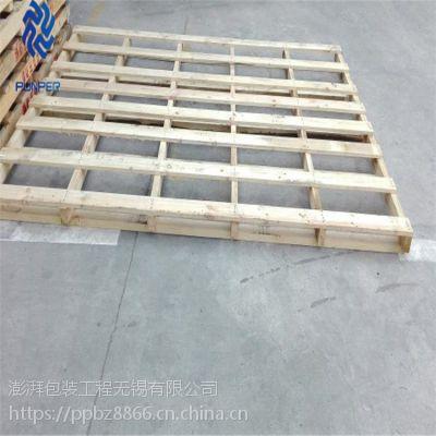 无锡澎湃包装加工定做 出口胶合板实木木托盘