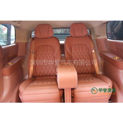 通用别克GL8内饰改装/改装航空座椅/华誉房车厂家直销-欢迎来电