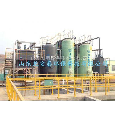 电催化氧化设备,龙安泰垃圾渗滤液处理效果明显