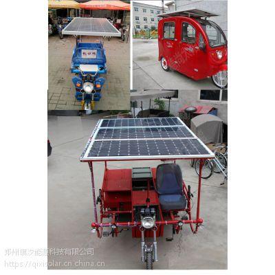改装48v60v72v太阳能光伏电动三轮四轮车价格优惠可让你的爱车多跑三分之一路程