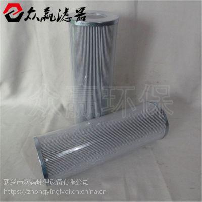 供应HQ25.300.20Z(ET1128-DR-FRT/01)干式离子交换树脂滤芯规格精准