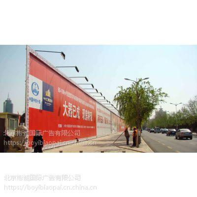北京通州宋庄北寺村 围挡护栏 彩钢围挡 13716917954冷成型