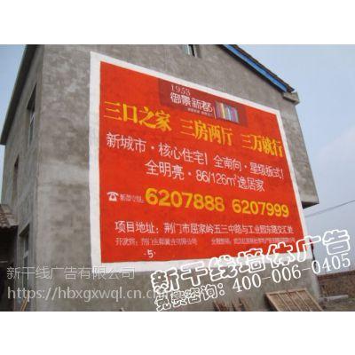 武汉户外涂料墙体广告、彩钢扣板安装公司、车体车身广告公司