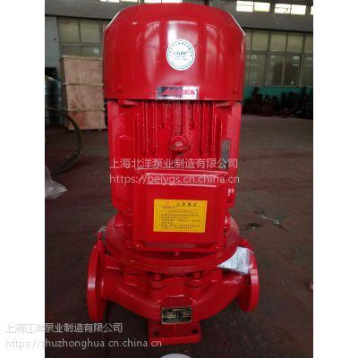 高扬程大流量3CF一对一AB签消防泵XBD10.0/70G-L 邹城市供水设备厂家