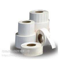 Avery艾利 BW0053哑面合成纸不干胶标签 防水撕不碎条码标签纸 无锡厂家分切直销