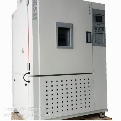 高低温试验箱 上海茸隽可编程高低温试验箱销售方式