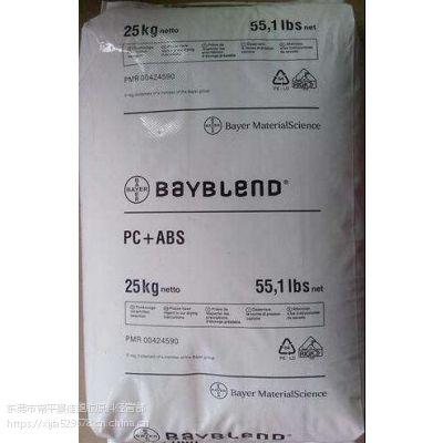 供应德国拜耳高流动性无卤阻燃V-0级PC/ABS:KU2-1514,FR86,FR3021