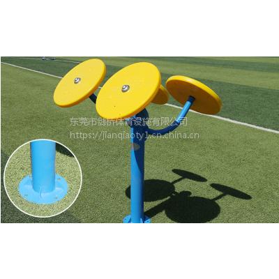 太极推手器 揉推器 单柱型健身器材低价长期供应户外健身路径 剑桥 铁