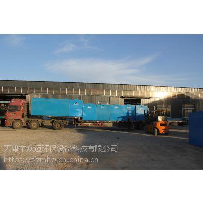 天津市众迈污水处理一体化设备