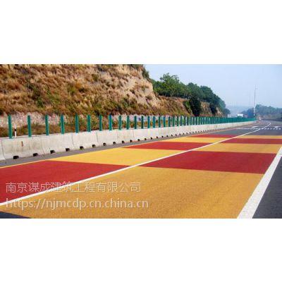 欢迎咨询:扬州陶瓷颗粒彩色路面+欢迎拨打电话-广场地坪专用咨询
