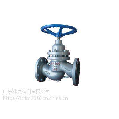 沸点ASTM A216柱塞阀