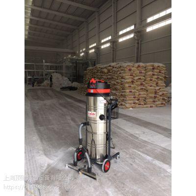 威德尔工厂车间地面用吸尘器WX-3610P吸灰尘纸屑用吸尘机上海工业除尘设备厂家