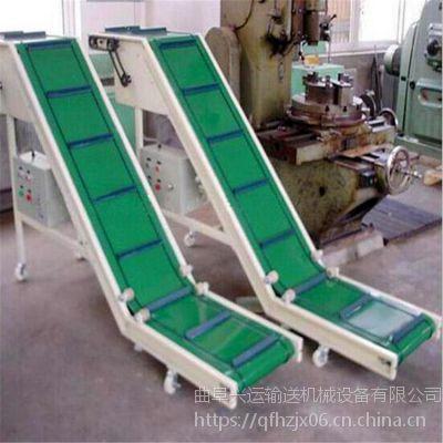 双向输送爬坡皮带行走式 食品包装输送机