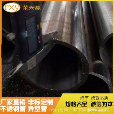 不锈钢管304壁厚3mm 不锈钢管空心圆管 加工定制焊接管