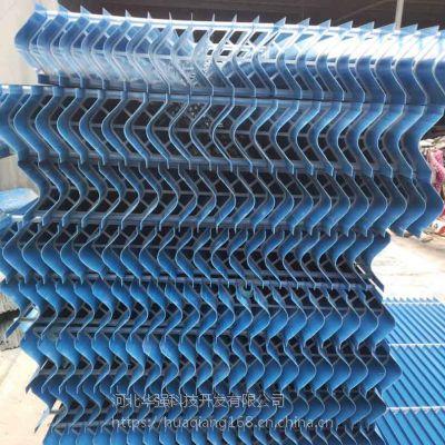自然通风塔及机力通风塔用收水器 PVC材质定制尺寸 河北华强