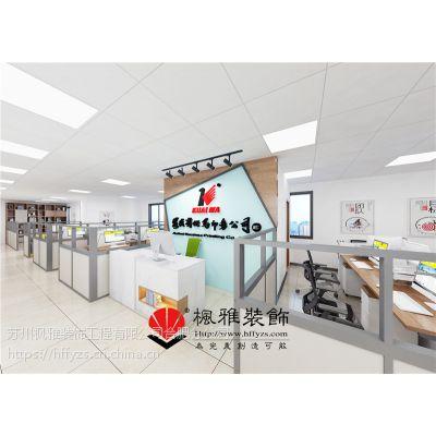 合肥办公室装修报价_400平现代简约风办公室装修费用