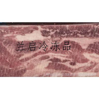 肥牛精品雪花肥牛板 肥牛卷 切片不碎 刷火锅的食材 味美 量大优