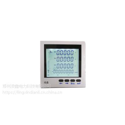 供应PD800-M14,PD800-M44多功能电力仪表