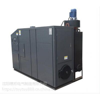 生物质热水锅炉SWZGL-0.12荣德辽宁节能锅炉