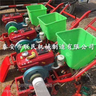 泰安联民供应汽油链轨式耕耘机 多功能农用小型链轮耕耘机