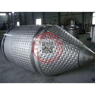 尊皇zh-500L不锈钢发酵罐啤酒用