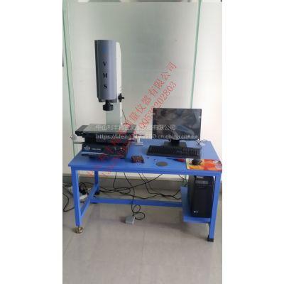 中山利丰厂家一级代理万濠全自动二次元影像仪VMS-3020H