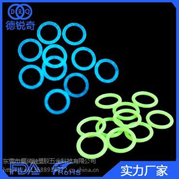 硅胶夜光O型圈 UV发光硅胶O型圈 各种尺寸硅胶夜光O型圈