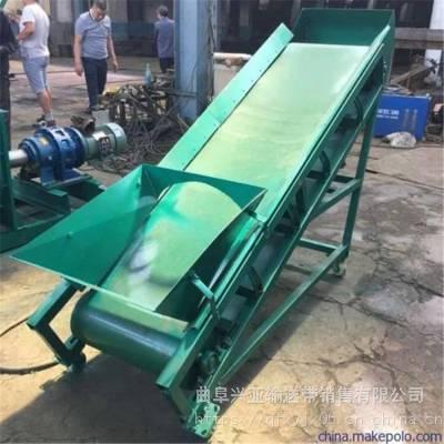 兴亚液压升降输送设备 废旧垃圾用电动滚筒传送带
