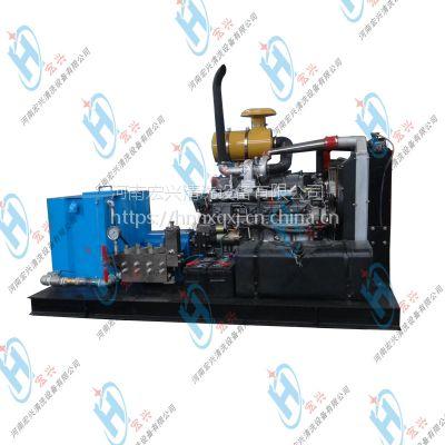 宏兴500公斤高压清洗机 炉床预热器 粉末冶金管道清洗机