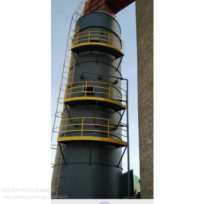 泰安净中环保设备 空气净化设备