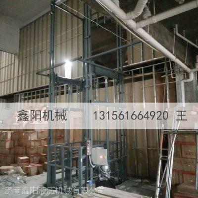 鑫阳机械供应青岛2吨导轨式升降货梯固定式升降台产品价格
